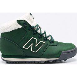 d9080da99 Wyprzedaż - szare obuwie damskie New Balance, na sznurówki ...