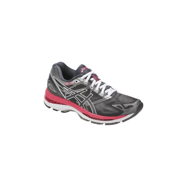 1361e6bd714b97 Wyprzedaż - szare obuwie damskie do biegania - Kolekcja lato 2019 - Butik -  Modne ubrania, buty, dodatki dla kobiet i dzieci